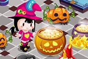 game Ghastly Party