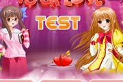 game Love Test