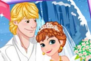 game Princess Anna Wedding Invitation